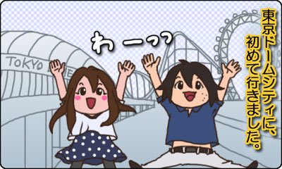 〔第35話〕コスプレ_A