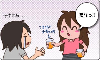 つぶつぶ_A
