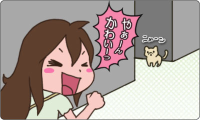 こねこちゃん_B