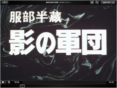 Hulu_2502_03