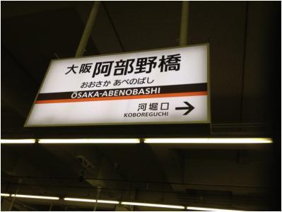 初散歩250104_18