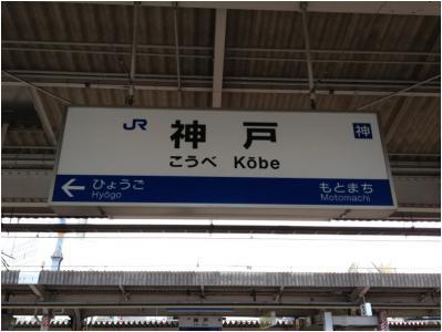 初散歩250104_19