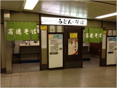 初散歩250104_36