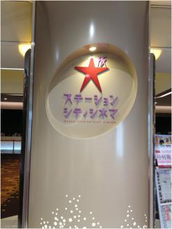 大阪250111_08