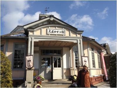 ロマン館_篠山250127
