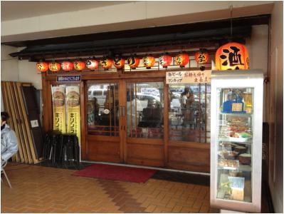 名張上野250224_09