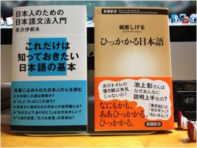 購入した本250304_02