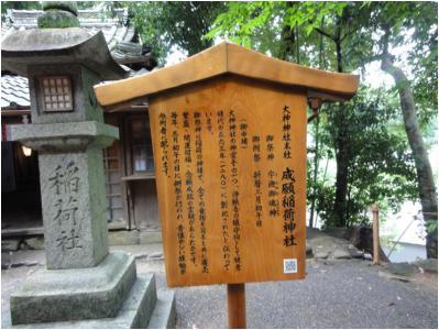 大神神社240814_2_14
