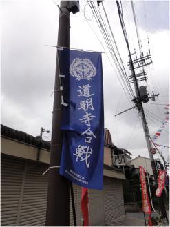初散歩250104_12