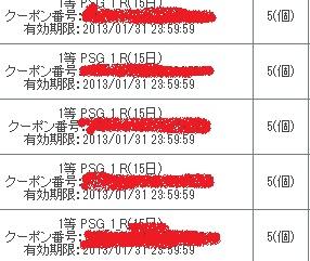 Baidu IME_2012-12-24_0-40-37