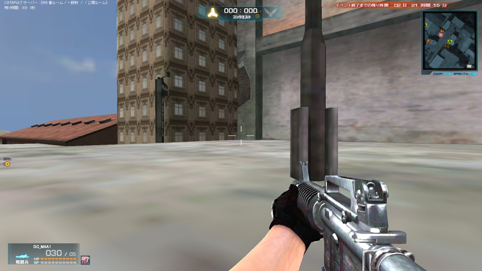 screenshot_347.jpg