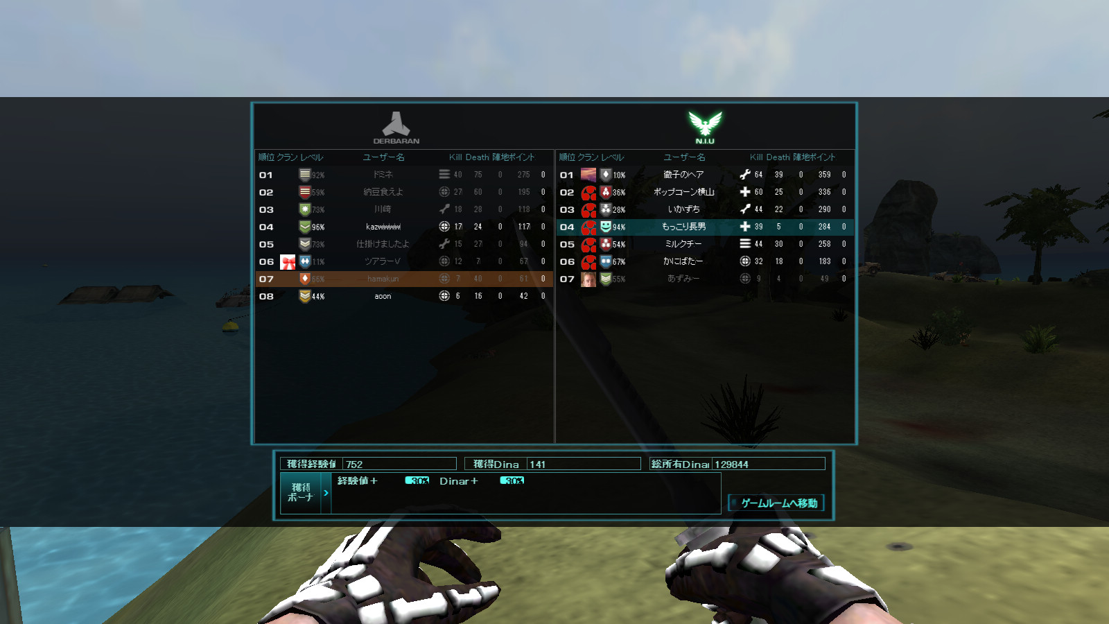 screenshot_381.jpg