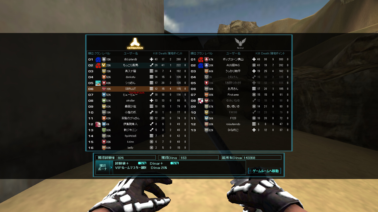 screenshot_408.jpg