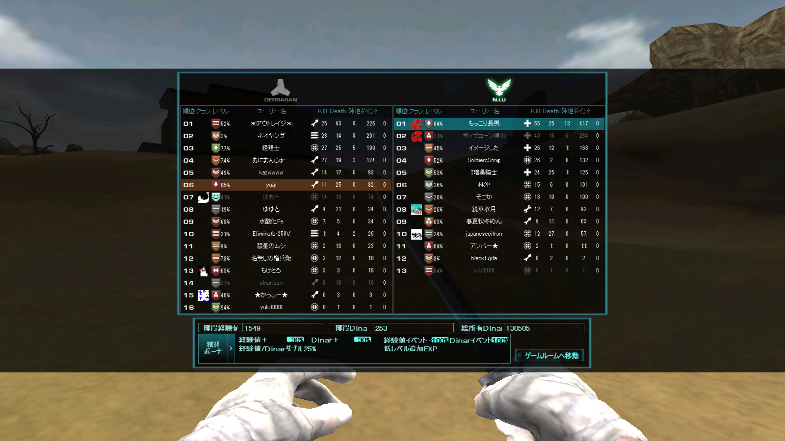 screenshot_457.jpg
