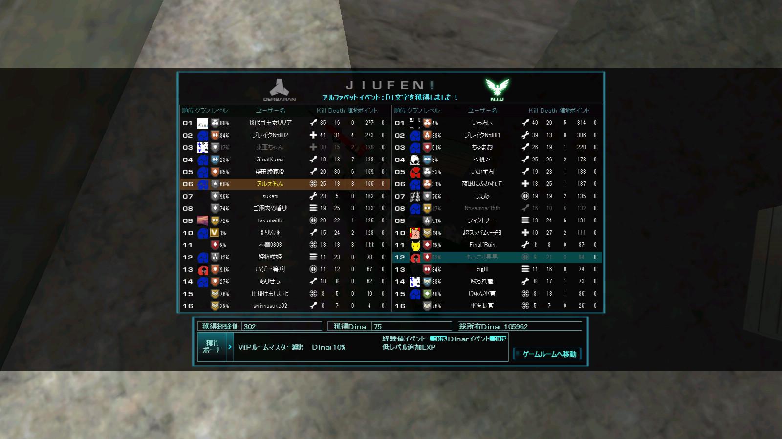 screenshot_544.jpg