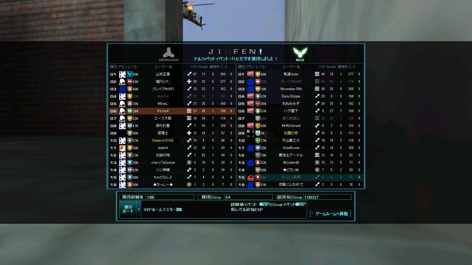 screenshot_545.jpg
