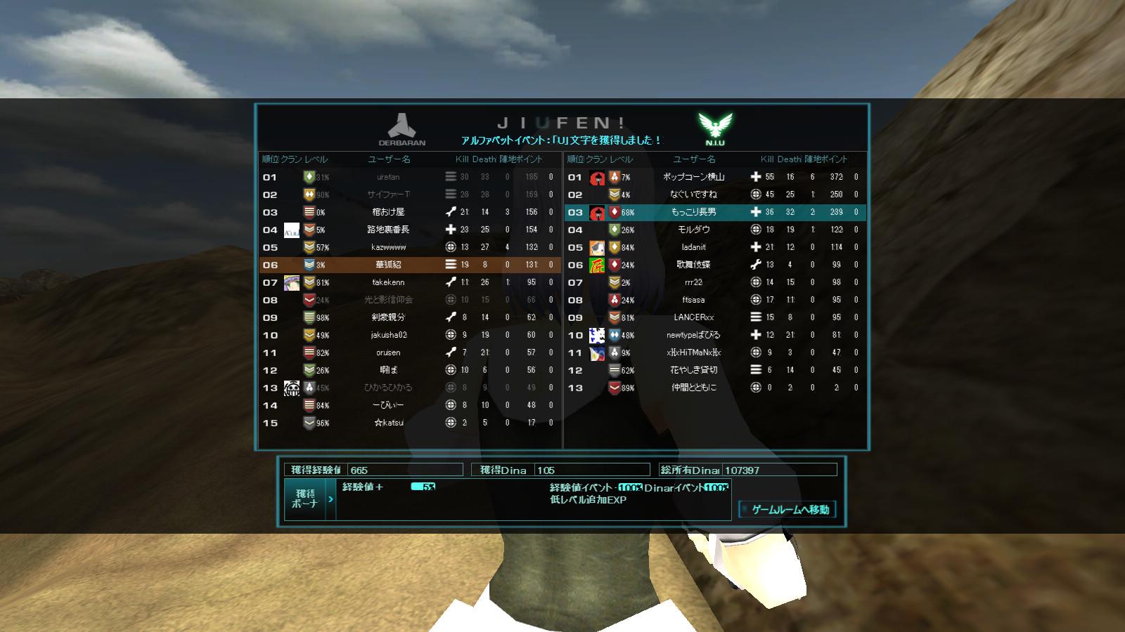 screenshot_566.jpg