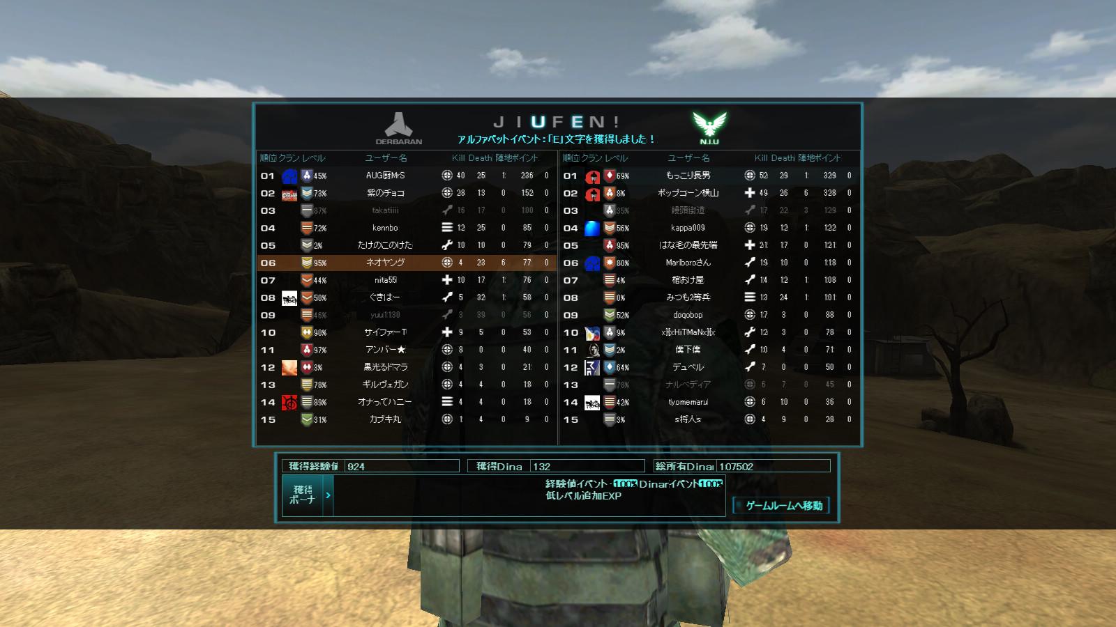 screenshot_567.jpg