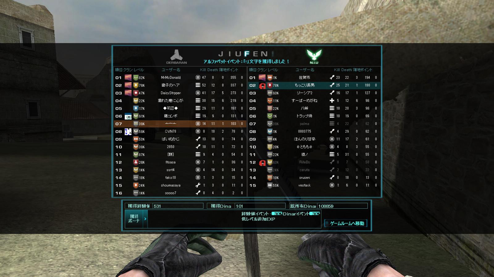 screenshot_573.jpg