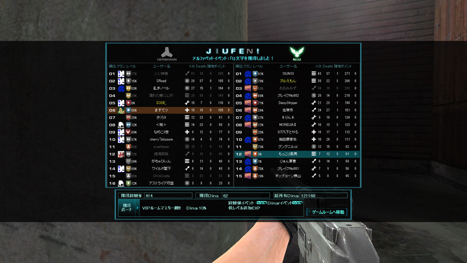 screenshot_594.jpg