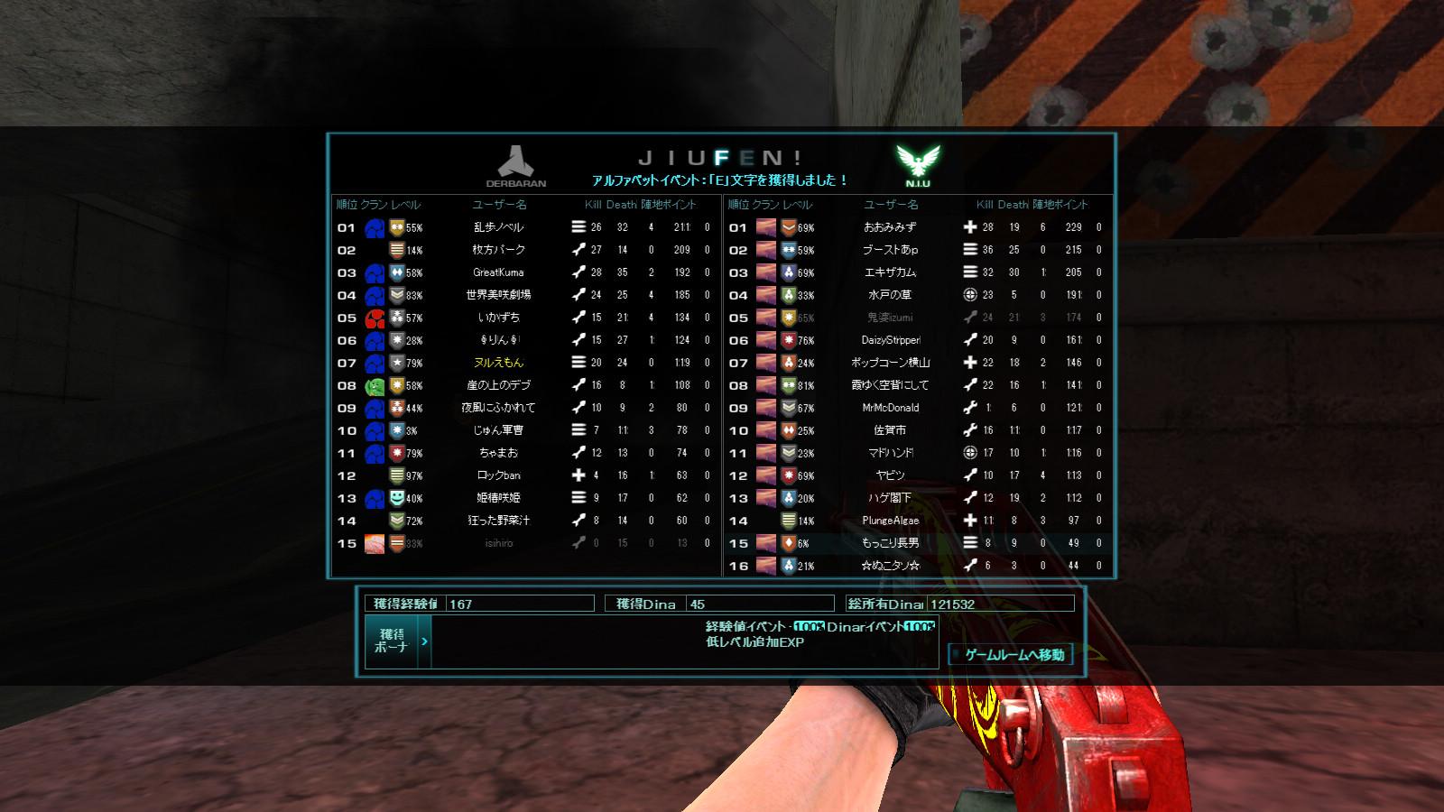 screenshot_599.jpg
