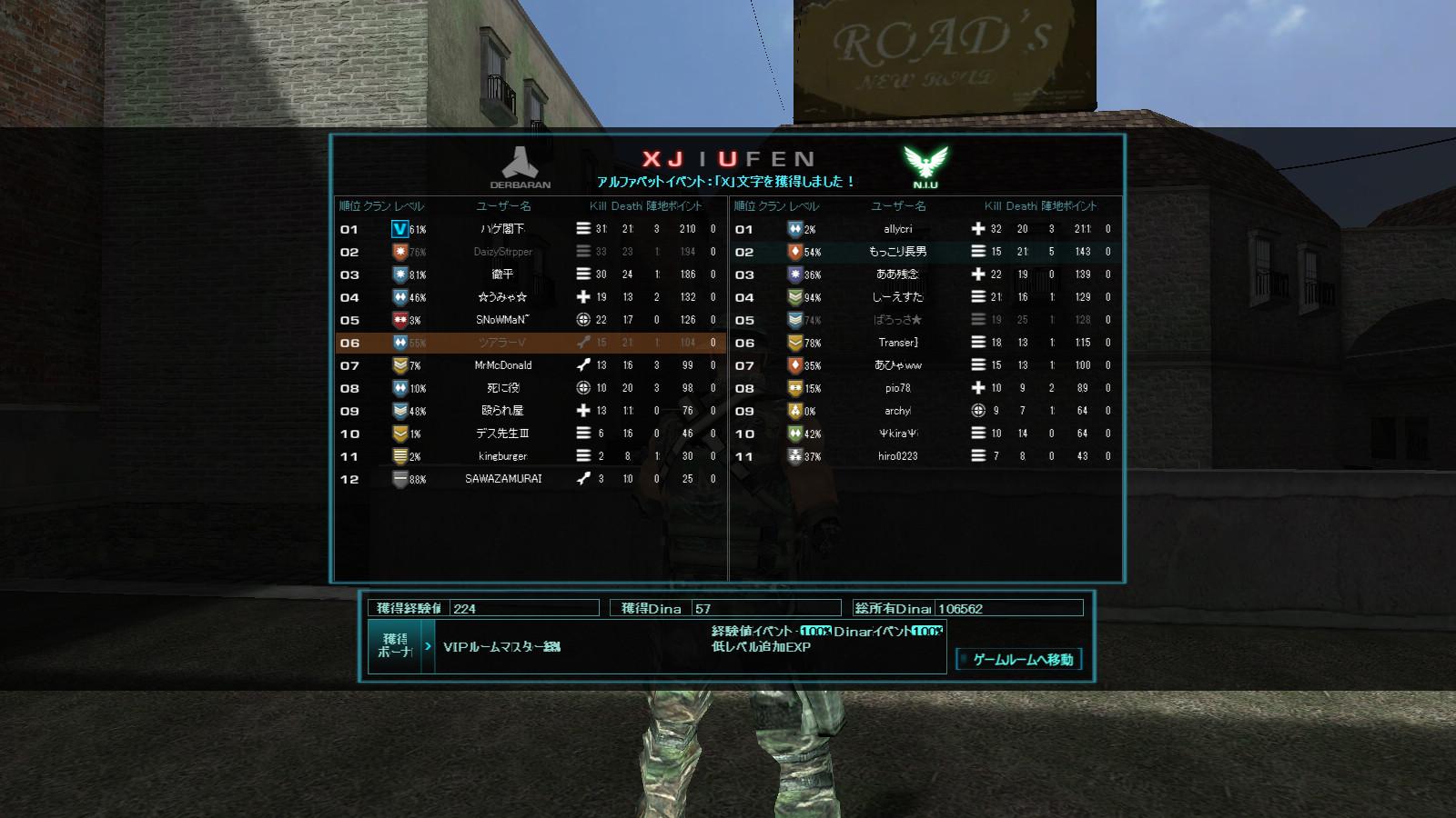 screenshot_659.jpg