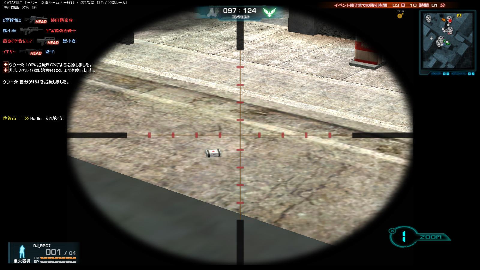 screenshot_676.jpg