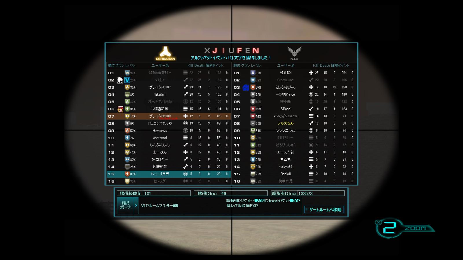 screenshot_696.jpg