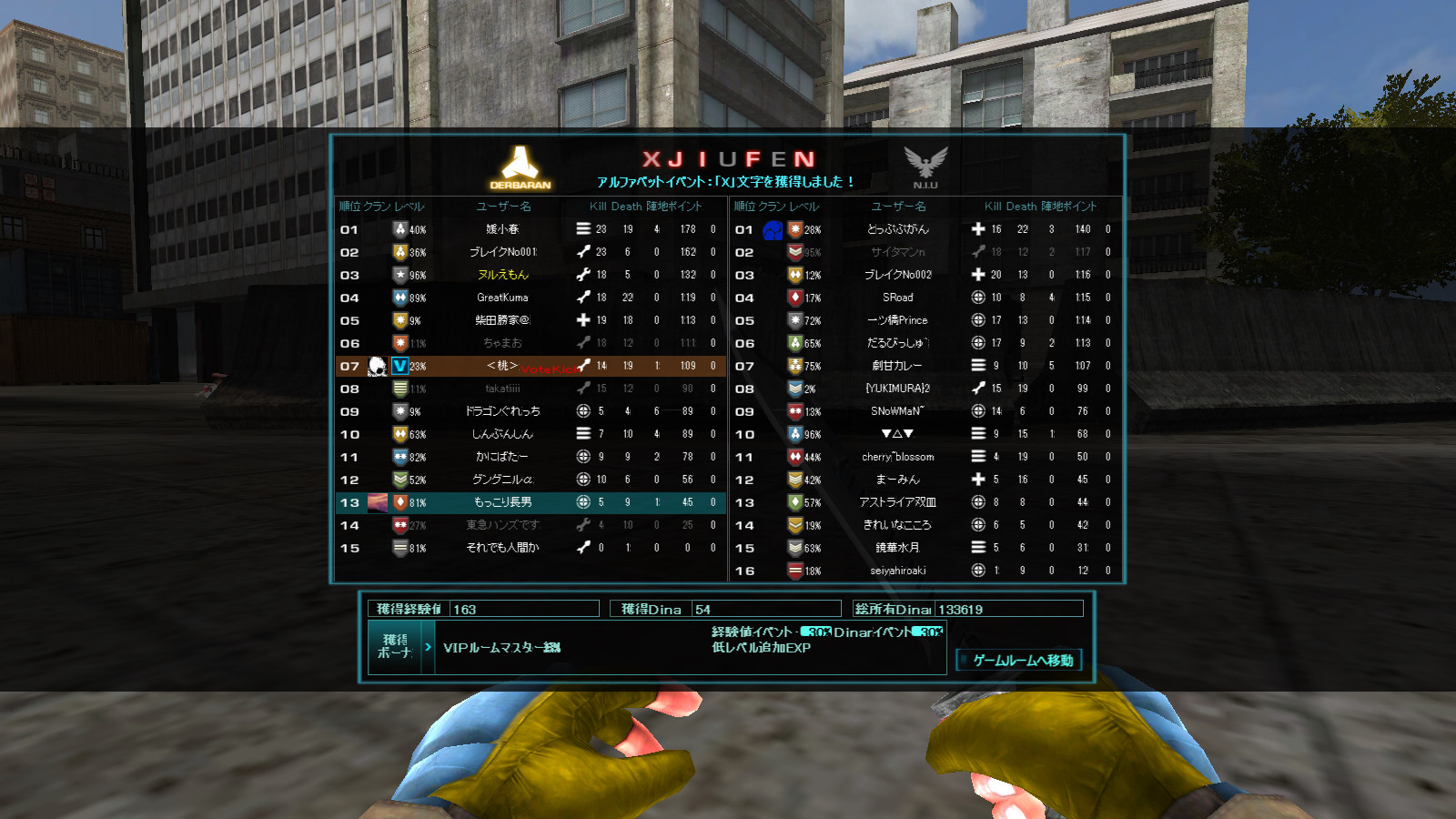 screenshot_697.jpg