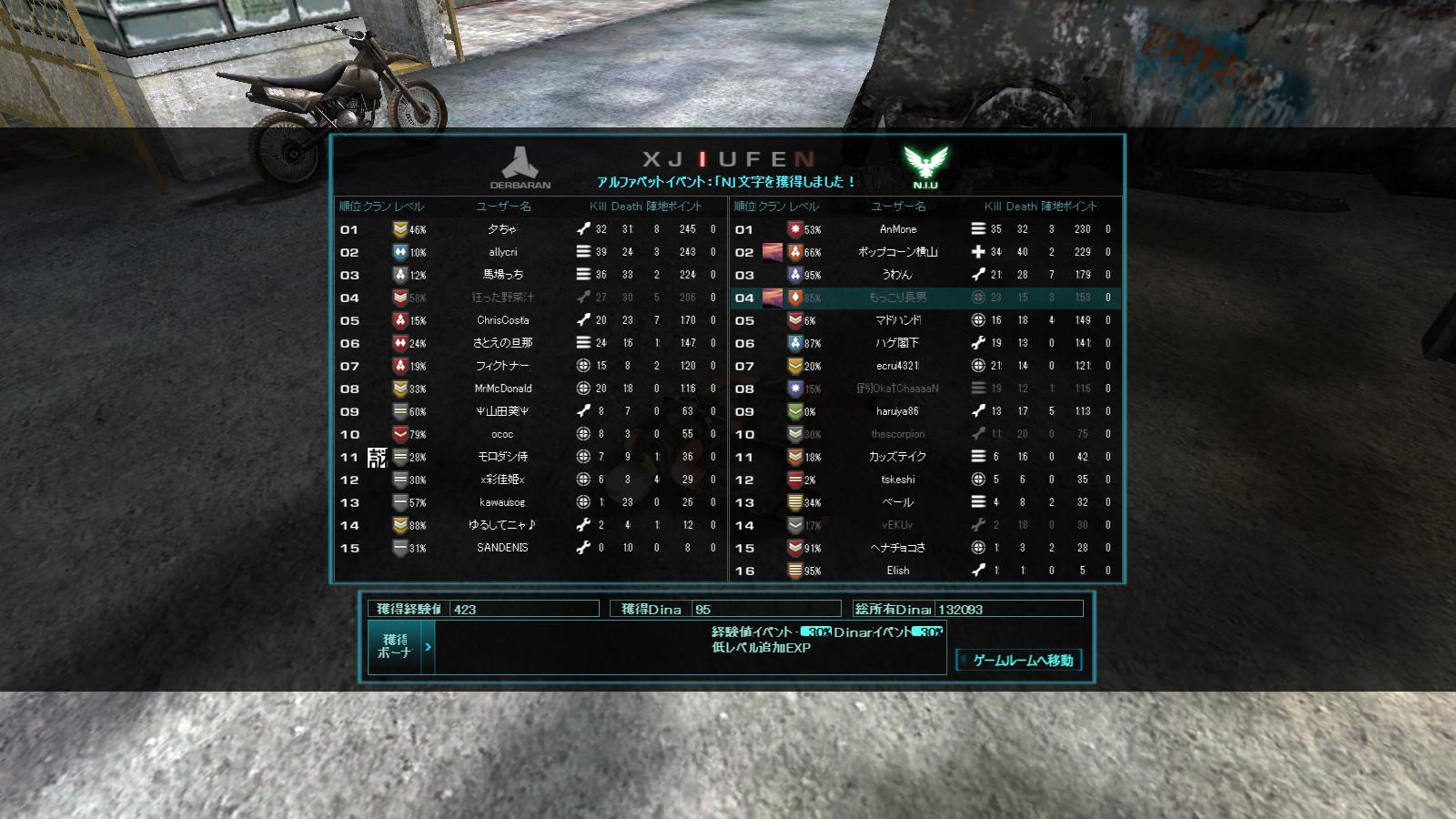 screenshot_703.jpg