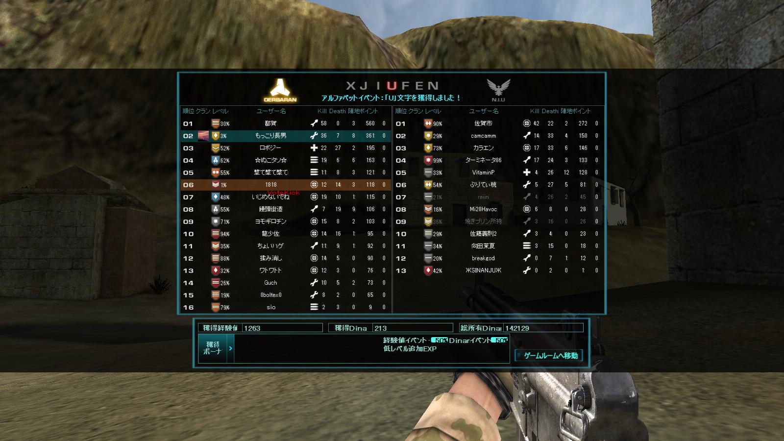 screenshot_717.jpg