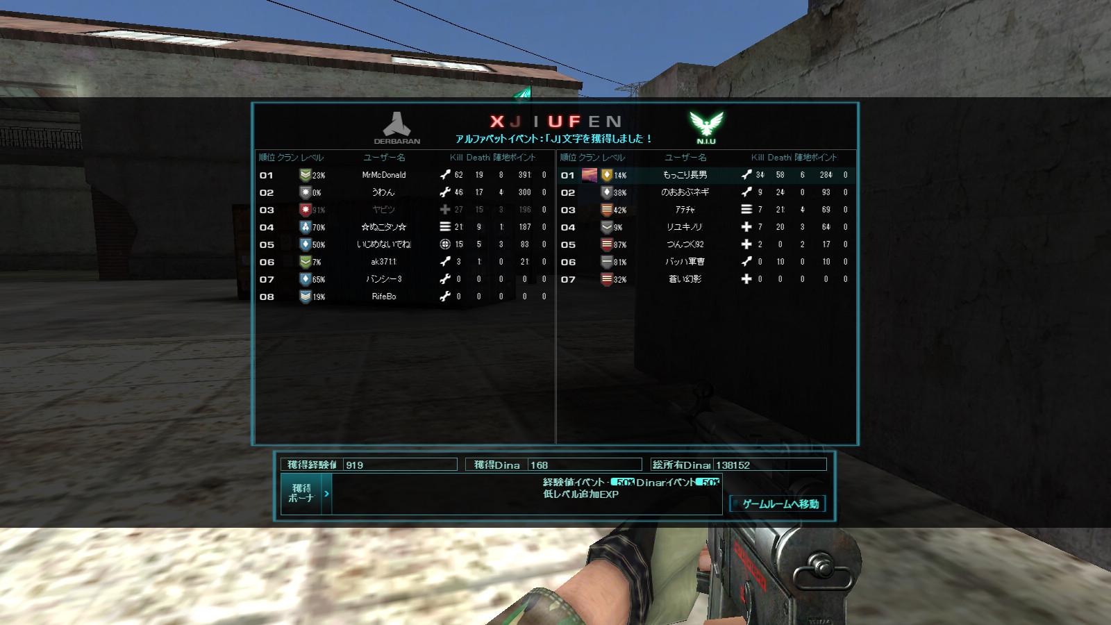 screenshot_729.jpg
