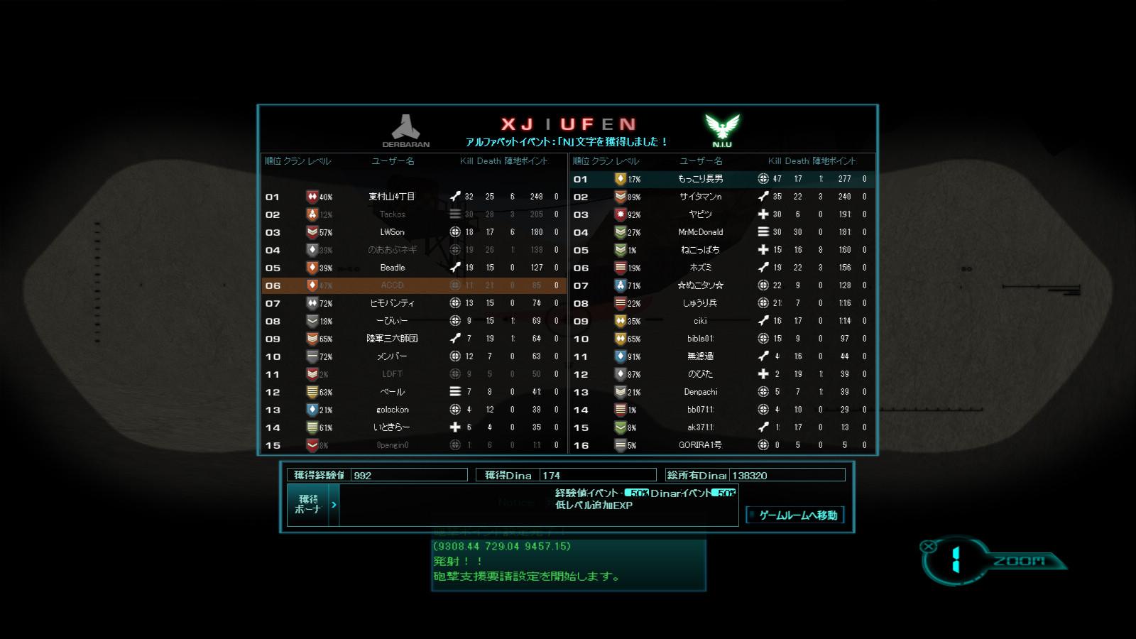 screenshot_730.jpg
