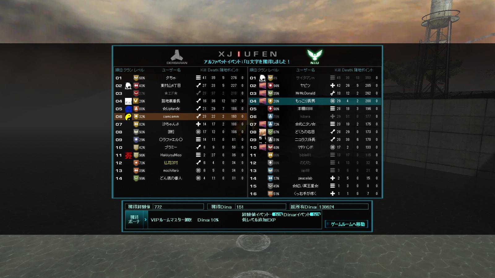 screenshot_732.jpg