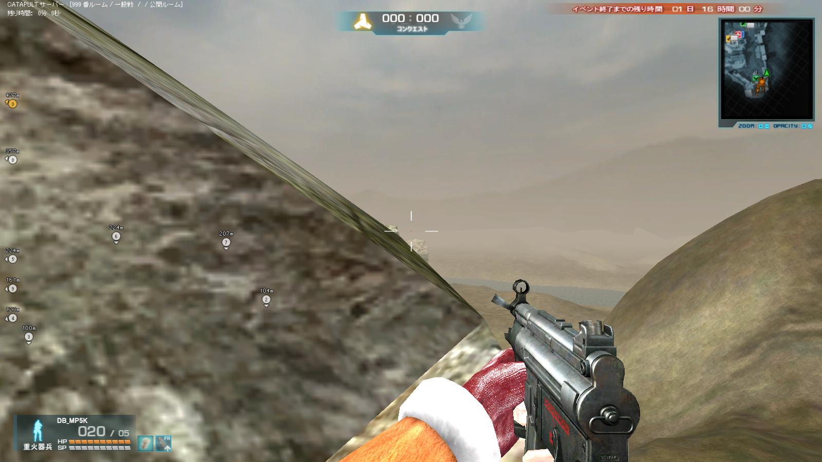 screenshot_818.jpg