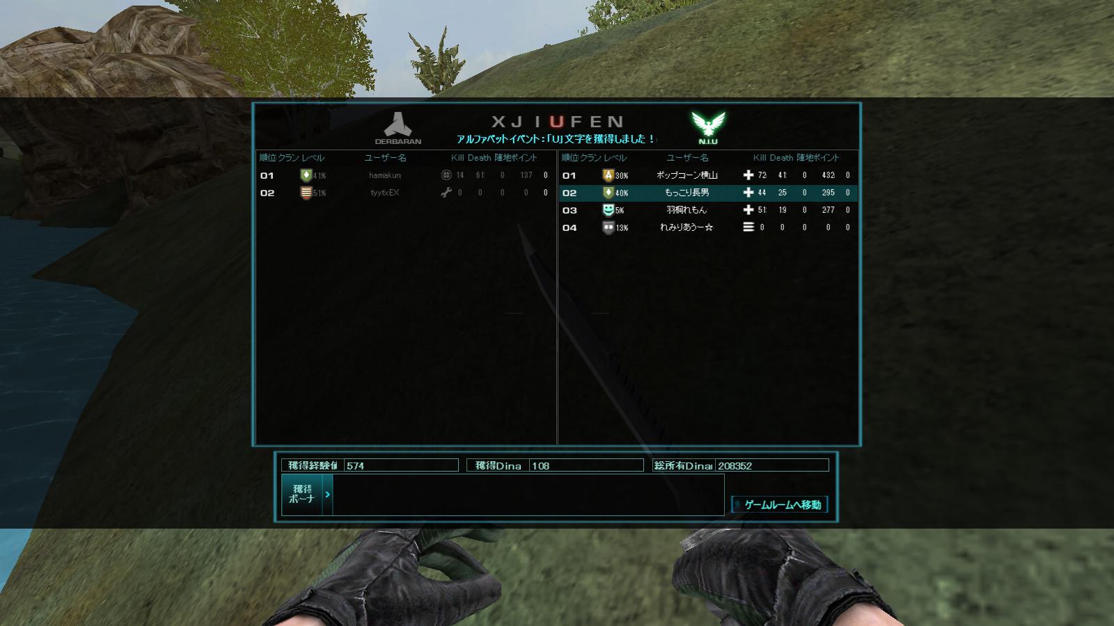 screenshot_843.jpg