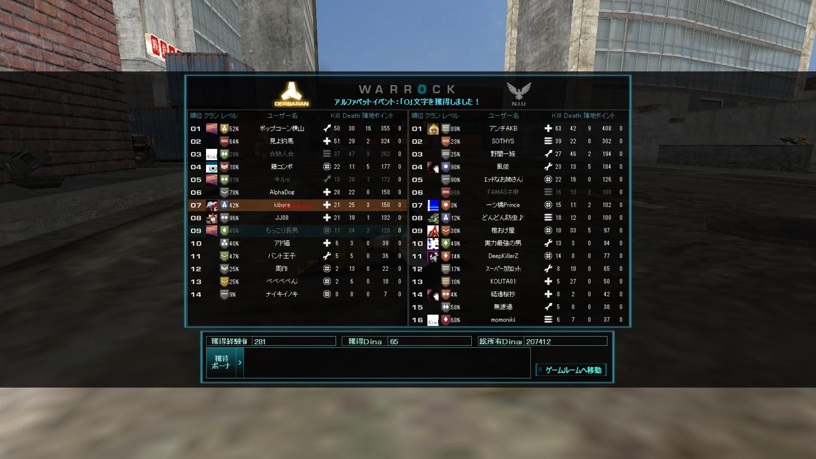 screenshot_848.jpg