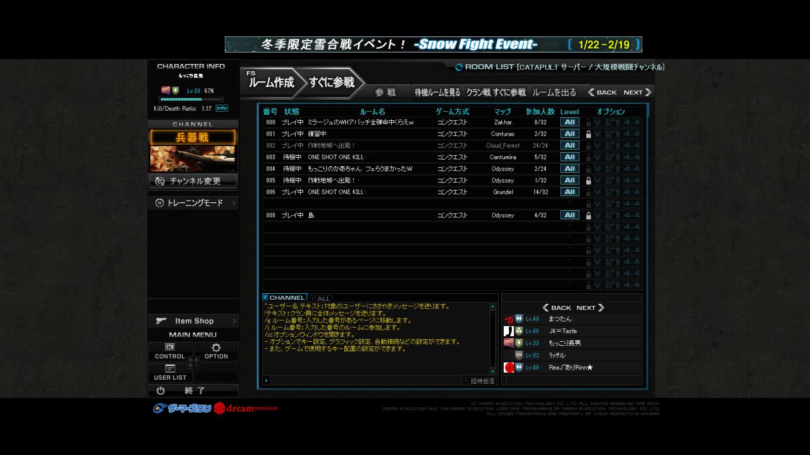 screenshot_875.jpg