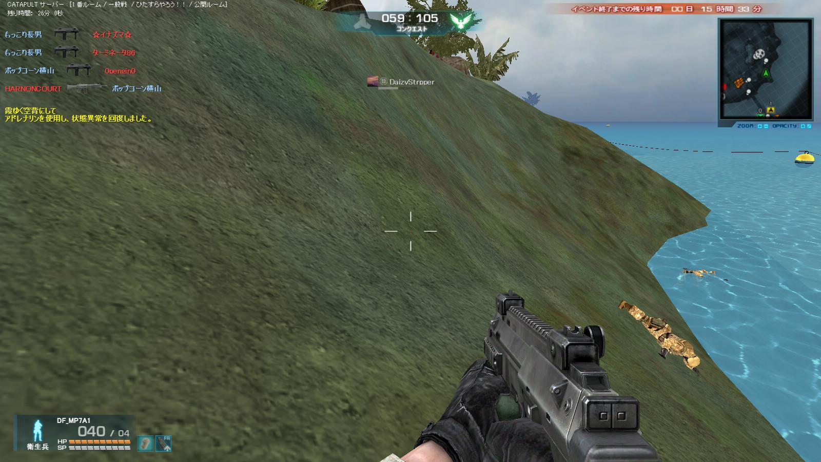 screenshot_902.jpg