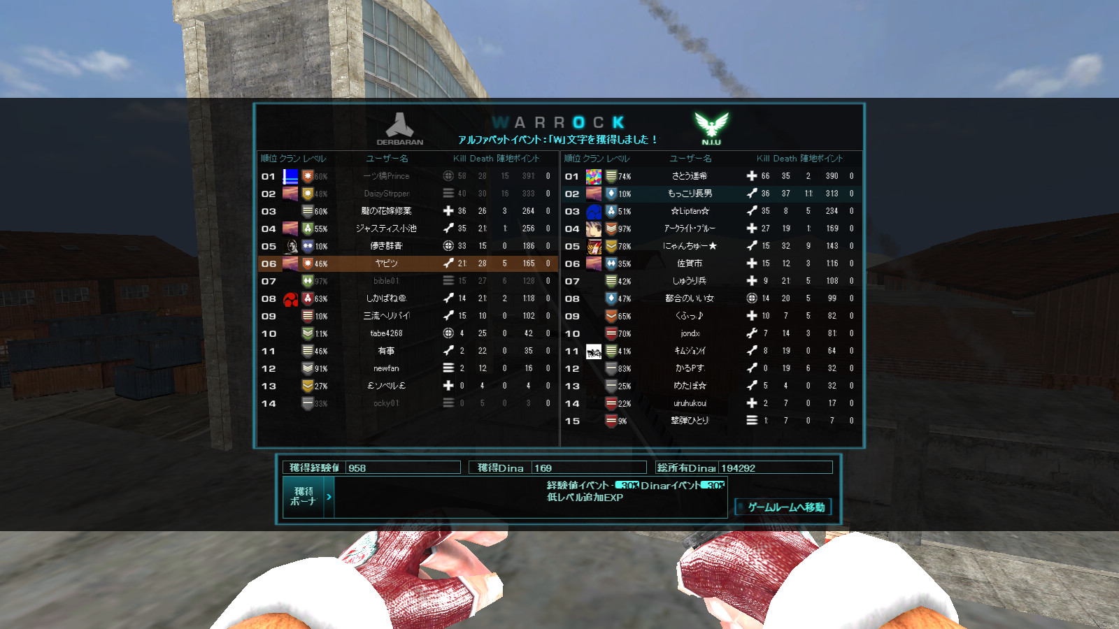 screenshot_927.jpg
