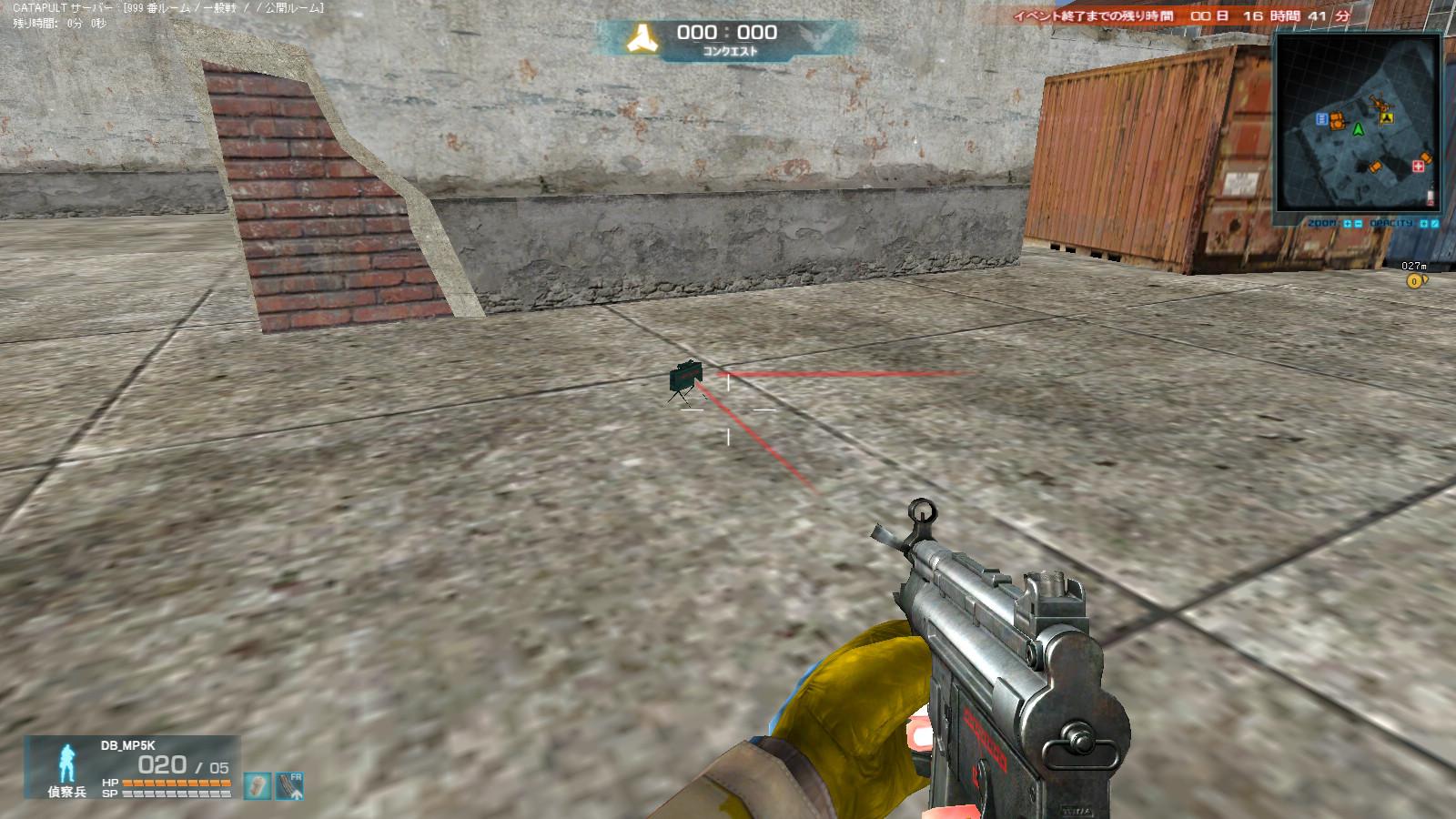 screenshot_940.jpg