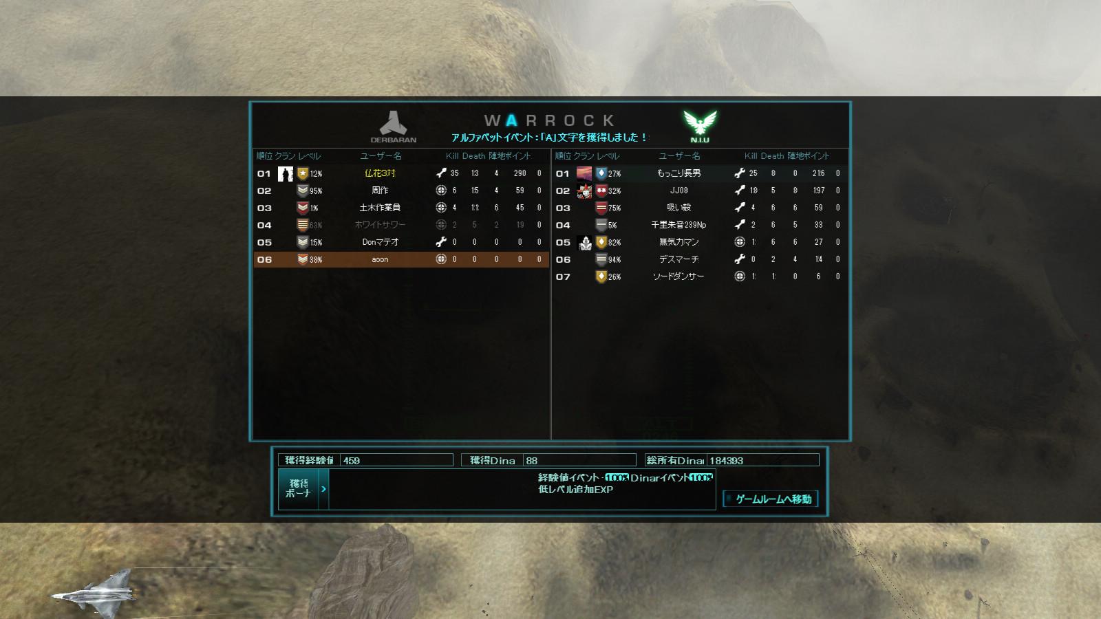 screenshot_950.jpg