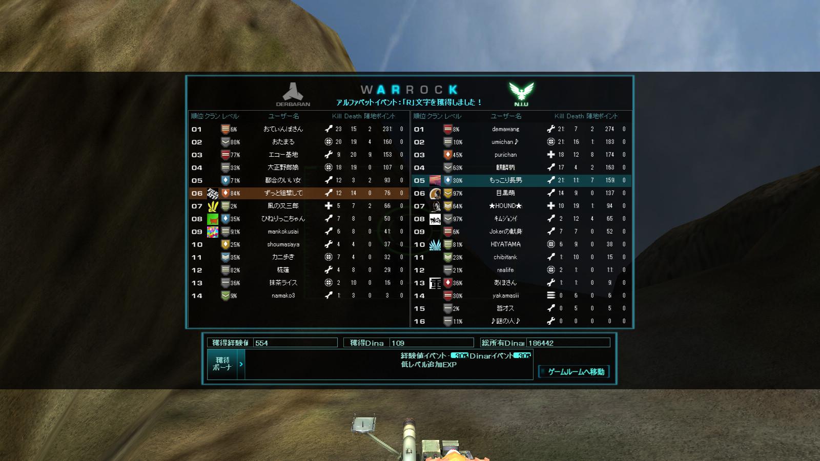 screenshot_962.jpg