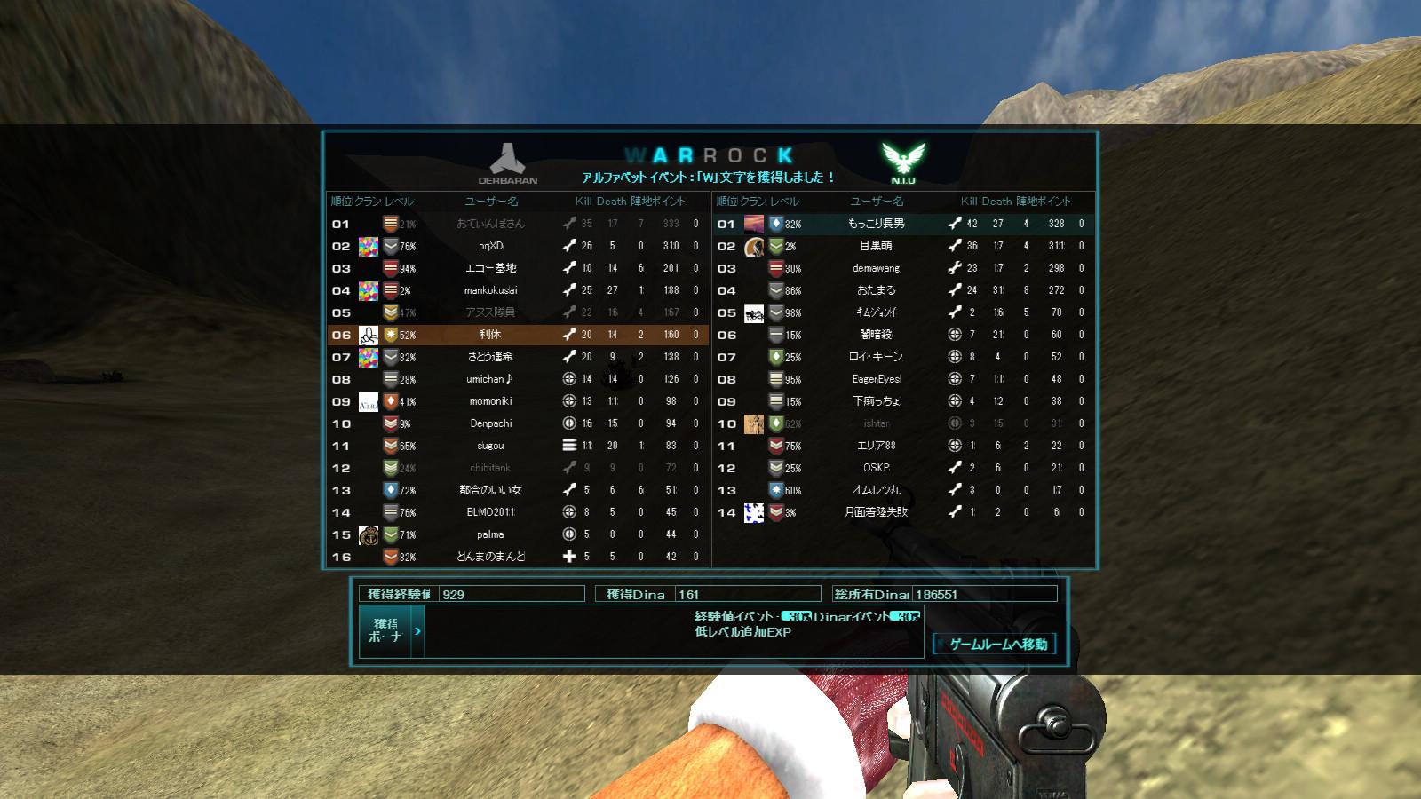 screenshot_963.jpg