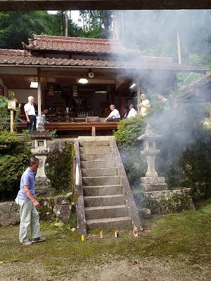 神事小渡神社