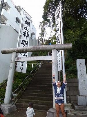 細山神明社イェー