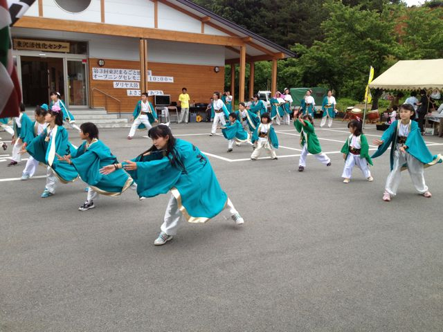 higasisawa2