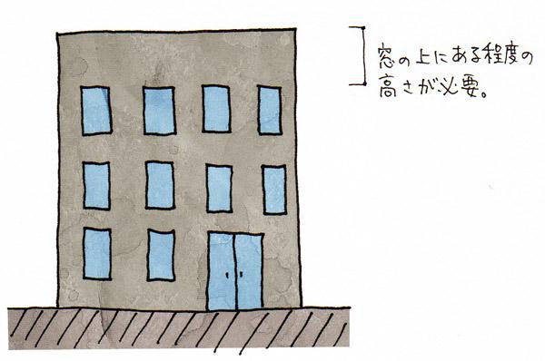 20120624d.jpg