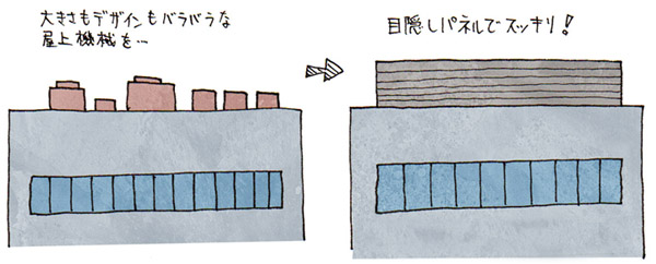 20120625c2.jpg