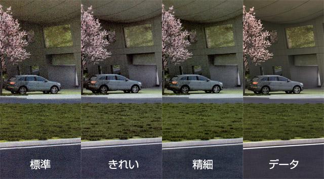 20120709_01.jpg